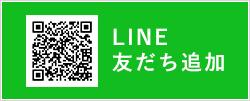 ことりLINE@QRコード